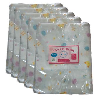 Bộ 5 khăn 2 lớp Shopconcuame 80 x 80cm