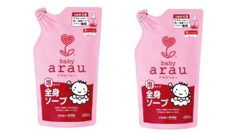 Bộ 2 túi sữa tắm trẻ em Arau Baby 400ml (Hồng)