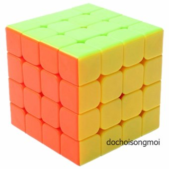 Rubik YuXin QiLin 4x4x4 Stickerless Speed