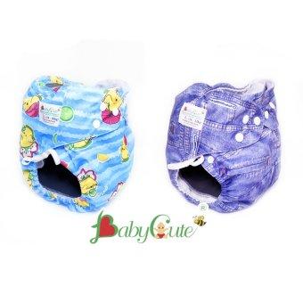 Bộ 2 tã đêm BabyCute cho bé size L (14-24 kg)