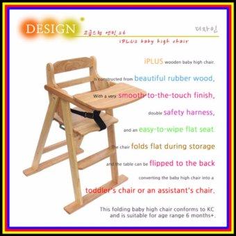 Quà cho bé.Ghế gỗ cho trẻ em.Ghế Ăn dặm cho bé.Ghế trẻ em.Ghế bàn ăn.Bàn ăn.Bàn ăn gỗ.Bàn ghế gỗ cho em bé.