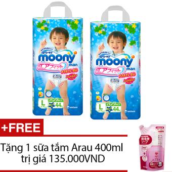 Bộ 2 gói tã quần Moony L44 (Boy) + Tặng 1 sữa tắm Arau 400ml