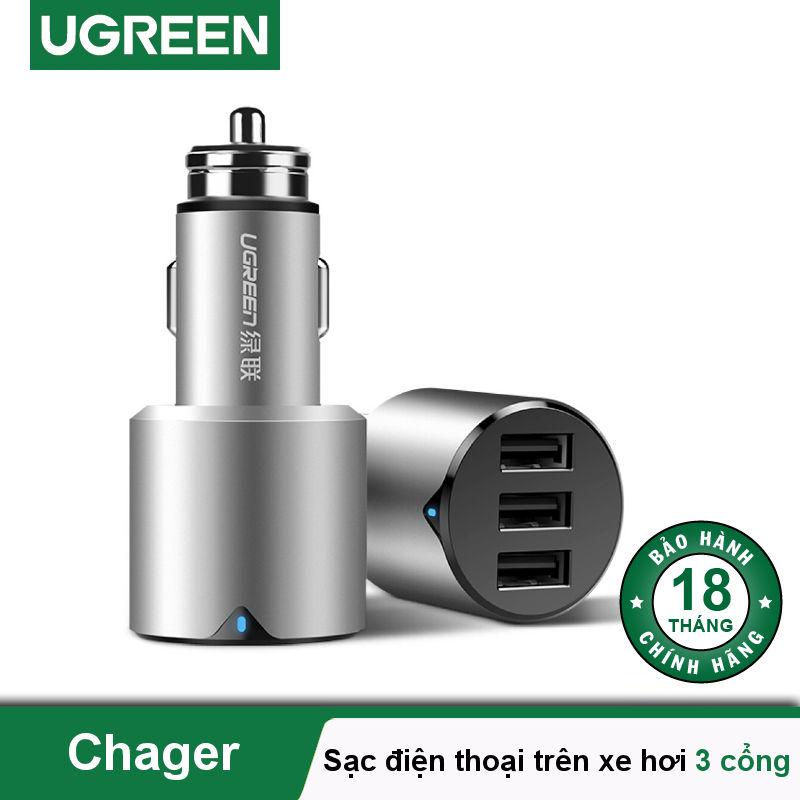 Sạc điện thoại hỗ trợ 3 cổng USB 2.0 trên xe hơi, dòng tối đa 2.4A UGREEN CD165 40733