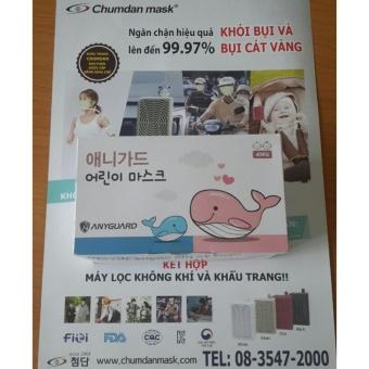 Bộ 2 hộp Khẩu trang anyguard cỡ trẻ em Hàn Quốc hộp 40 cái - 8095501 , CH582HBAA5FOEAVNAMZ-9982575 , 224_CH582HBAA5FOEAVNAMZ-9982575 , 208000 , Bo-2-hop-Khau-trang-anyguard-co-tre-em-Han-Quoc-hop-40-cai-224_CH582HBAA5FOEAVNAMZ-9982575 , lazada.vn , Bộ 2 hộp Khẩu trang anyguard cỡ trẻ em Hàn Quốc hộp 40 cái
