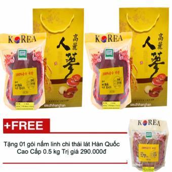 Bộ 2 nấm Linh Chi Đỏ Hàn Quốc 1kg + Tặng 1 Gói Nấm Linh Chi Thái Lát Hàn Quốc 500 g, HÀNG MỚI VỀ - ĐANG TRỢ GIÁ