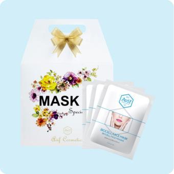 Hộp Quà 10 Mặt Nạ Avif Biocell Whitening Face Mask Dưỡng Trắng Da 10gói*23g