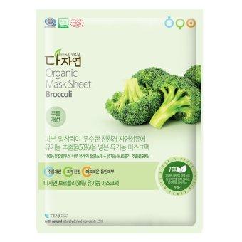 Mặt Nạ Bông Cải Xanh Hữu Cơ Cải Thiện Nếp Nhăn All Natural Organic Mask Sheet Broccoli 25ml
