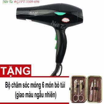 Máy sấy tóc đa năng WMC+3309 + Tặng bộ dụng cụ chăm sóc móng bỏ túi 6 món