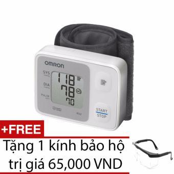 Máy đo huyết áp cổ tay Omron HEM-6121 (Trắng) + Tặng 1 kính bảo hộ
