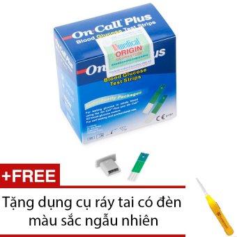 Que thử đường huyết Acon On call Plus 25 que (Xanh trắng) + Tặng dụng cụ ráy tai có đèn