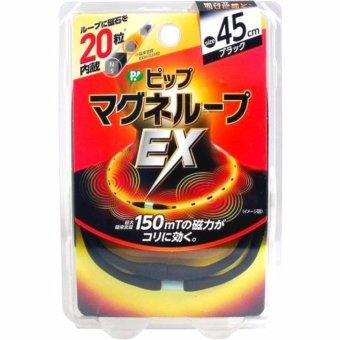 Vòng điều hòa huyết áp EX Magneloop 45cm (đen)