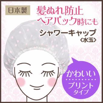 Mũ chụp tóc nhà tắm cao cấp Spacia Nhật