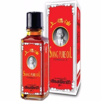 Dầu gió Thái Lan Siang Pure Oil Original Red Formula 25ml