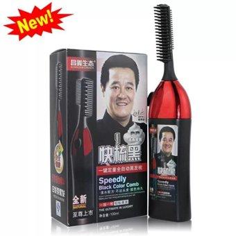Bộ Lược nhuộm tóc thông minh thế hệ mới 1 nút bấm (Đen)