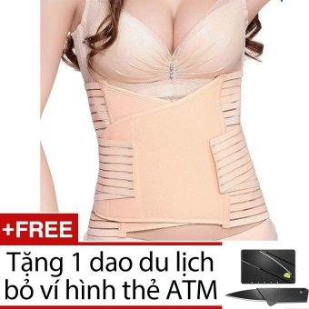 Đai nịt bụng chống cuộn chống gãy gập AH199 + Tặng 1 dao du lịch bỏ ví hình thẻ ATM ( màu đen )