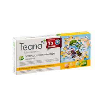 Serum Teana B4 dành cho làn da dầu và dễ bị kích ứng 2ml x10