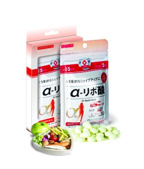 Viên uống giảm đường huyết Alpha lipoic acid Nhật Bản 30 viên
