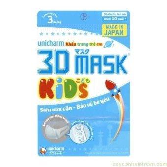 Bộ 5 Gói Khẩu Trang 3D Mask Unicharm Cho Bé