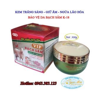 Kem trắng sáng - Giữ ẩm - Ngăn ngừa lão hóa - Bảo vệ da toàn thân Bạch Sâm K-18