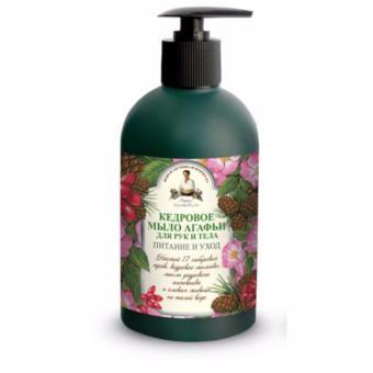 Mua Sữa tắm tinh dầu bách hương Dưỡng ẩm và làm mềm da Agafia 500ml giá tốt nhất