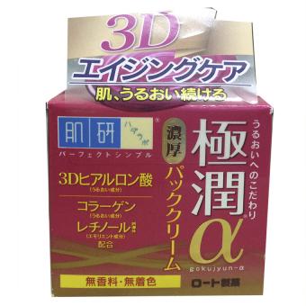 Kem dưỡng da chống lão hóa Hada Labo Gokujyun Alpha của Rohto 50g