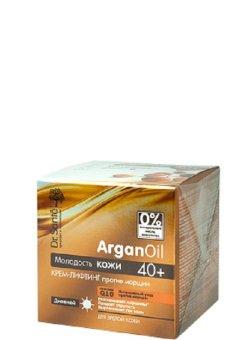 Kem nâng cơ, chống nhăn ban ngày cho lứa tuổi 40+ Dr. Sante Argan Oil 50ml