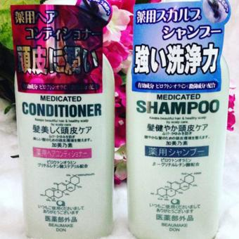 Cặp Gội Xả Kích Thích Mọc Tóc Kaminomoto Medicated Nhật Bản