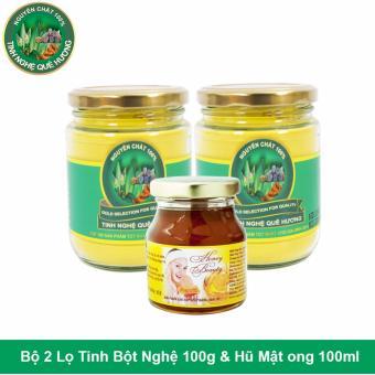 2 lọ Tinh bột nghệ vàng Tinh Nghệ Quê Hương 100g và 1 lọ mật ong 100ml (cho người đau dạ dày)