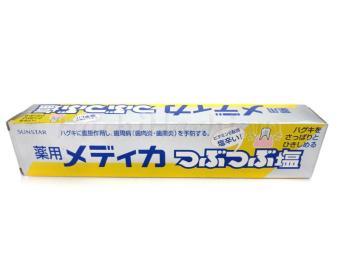 Kem đánh răng muối bảo vệ nướu, diệt khuẩn, hơi thở thơm mát Nhật Bản 170g