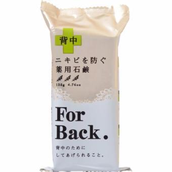 Xà phòng trị mụn lưng PELICAN For Back Medicated Soap 135g