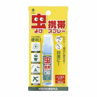 Chai xịt chống muỗi, côn trùng bỏ túi mini Kiyou