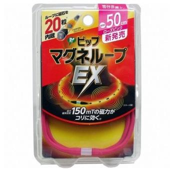 Vòng điều hòa huyết áp EX Magneloop 50cm (Hồng)
