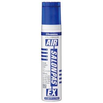 Chai xịt giảm đau Salonpas Air EX 120ml(Nhiều màu)
