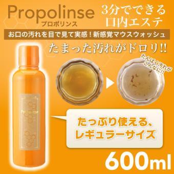 Nước Súc Miệng Propolinse Nhật Bản Chiết Xuất Từ Trà Xanh 600ml