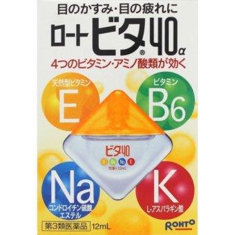 Thuốc nhỏ mắt ROHTO Vitamin 40α 12ml Nhật Bản