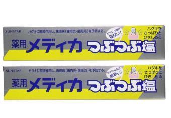 Bộ 2 hộp Kem đánh răng muối Sunstar - Sản xuất tại Nhật Bản - 170g
