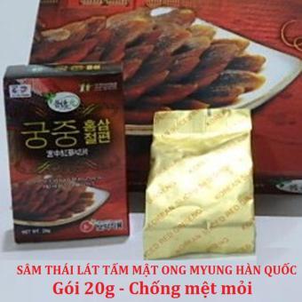 Hộp Hồng Sâm khô thái lát tẩm mật ong Myung 20g/gói