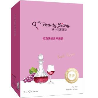 Mặt Nạ Rượu Vang My Beauty Diary - Red Vine Revitalizing Mask 8 miếng