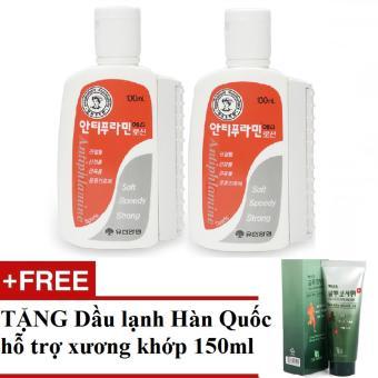 Bộ 2 Dầu nóng xoa bóp/massage 100ml + Tặng Dầu Lạnh 150ml Hàn Quốc hỗ trợ xương khớp