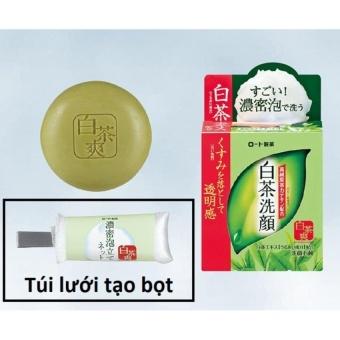 Xà phòng rửa mặt trà trắng Shirochasou White Tea Soap 85g