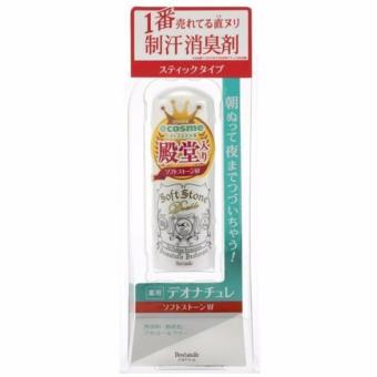 Sáp Khử Mùi, Chống Mồ Hôi SOFT STONE Nhật Bản - KHÔNG MÙI