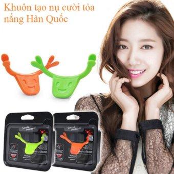 Dụng cụ tạo nụ cười tỏa nắng Smile Marker Hàn Quốc ( màu xanh)