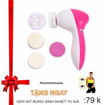 Mua Máy mát-xa chăm sóc da mặt 5 trong 1 Beautycare massager AE-8782 (Hồng) +Gen nịt bụng sinh nhiệt giá tốt nhất
