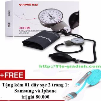 Máy đo huyết áp bóp tay Yuwell + Tặng 01 dây sạc điện thoại 2 trong 1 cho Iphone và Samsung