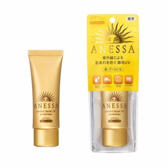 Kem Chống Nắng Anessa Perfect Facial UV Sunscreen cho da khô 40g Japan