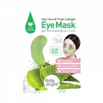 Mặt nạ trị thâm quầng mắt Baby Bright Aloe Vera & Fresh Collagen Eye Mask 1Pair