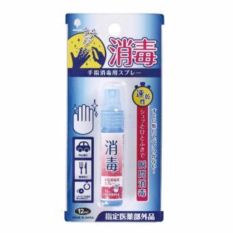 Chai xịt rửa tay bỏ túi mini Kiyou 12ml (Japan)