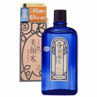 Nước Hoa Hồng Đặc Trị Mụn Meishoku Bigan Medicated Skin Lotion 80ml
