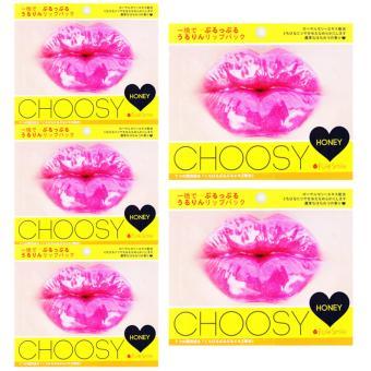 Combo 5 miếng mặt nạ dưỡng hồng môi Pure Smile Choosy chiết xuất từ mật ong