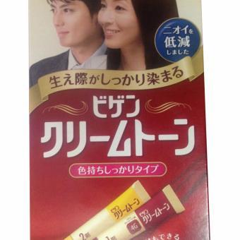 Thuốc nhuộm tóc Nhật Bản Bigen Hoyu 4G (Nâu)